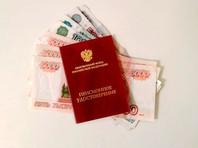 ПФР отчитался о завершении  единовременной  выплаты пяти тысяч рублей всем пенсионерам