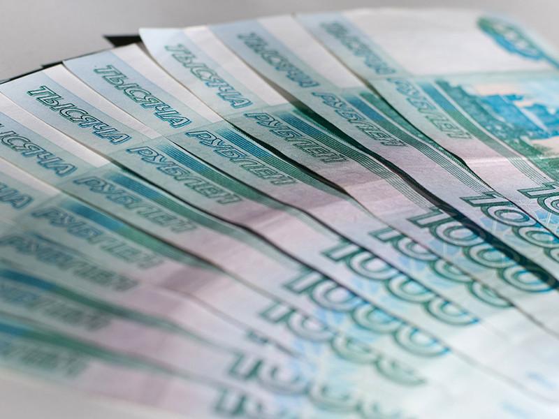 Микрокредит облигации