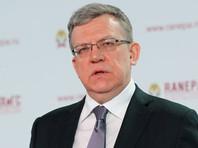 Кудрин: модель экономики России давно не работает, а граждане не доверяют власти