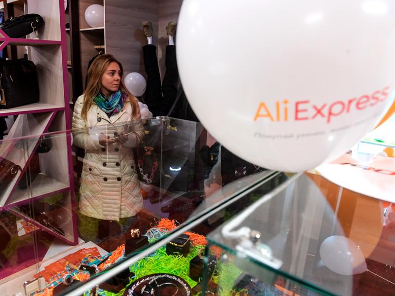 AliExpress возобновляет экспресс-доставку товаров в Россию