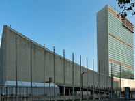 Эксперты ООН ожидают роста российской экономики на 1% в 2017 году