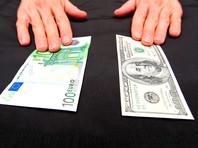 Евро поднялся до 63,2 рубля, доллар подешевел на 20 копеек