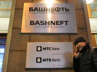 """""""Башнефть"""" подала иск к """"Транснефти"""""""