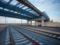 Росжелдор снова не смог назначить генподрядчика по строительству железнодорожных подходов к Керченскому мосту
