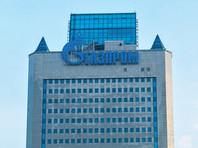 """В Польше считают, что """"Газпром"""" является """"неопределенным партнером"""""""
