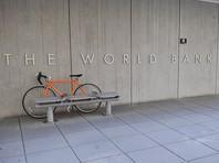 Всемирный банк ухудшил прогноз роста мировой экономики на этот год, но все равно ждет подъема