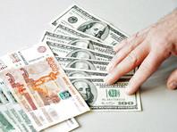 Рубль дешевеет после заявлений ЦБ и Шувалова о возобновлении покупки валюты