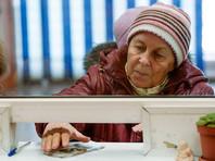 """""""Известия"""": россияне назвали приемлемой пенсию в 30 тыс. рублей"""