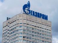 """""""Газпром"""" принял решение о продаже доли в немецкой сети газопроводов Gascade"""