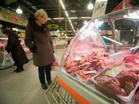 Россияне стали меньше потреблять  мяса, молока, сахара и масла