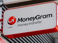Финподразделение Alibaba покупает американский  платежный сервис MoneyGram