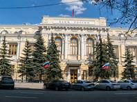Это отличие связано с тем, что в 2016 году дата начала/окончания процентных периодов, по завершении которых Банк России уплачивает проценты по размещенным на счетах в иностранной валюте средствам суверенных фондов, была перенесена