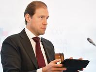 Глава Минпромторга РФ на Гайдаровском форуме заявил, что половина алкоголя в России производится незаконно