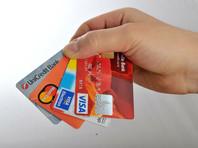 НБКИ: в прошлом году российские банки снизили лимиты по кредитным картам на 15%