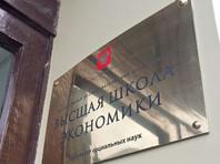 Очередной мониторинг ВШЭ показал, что россияне стали субъективно беднее