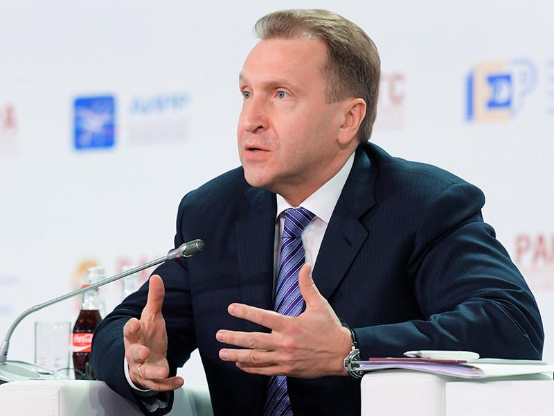 Шувалов допустил отмену контрсанкций со следующего года