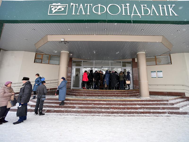 """Правительство Татарстана договорилось с региональным управлением налоговой службы и внебюджетными фондами о том, чтобы засчитать """"зависшие"""" в проблемных банках """"Татфондбанк"""" и """"Интехбанк"""" налоги и взносы"""