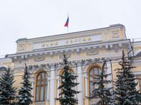 Кудрин предсказал ослабление и дальнейшую стабилизацию рубля на фоне планов Минфина по закупке валюты