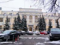 Bloomberg: ЦБ РФ может начать интервенции против рубля уже в феврале