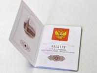 При доставке онлайн-покупок в Россию начали требовать копию паспорта