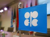 30 ноября на саммите ОПЕК впервые за восемь лет странами картеля было принято решение с 1 января 2017 года сократить добычу нефти на 1,164 млн баррелей