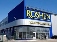 Roshen закроет свою единственную  кондитерскую фабрику в России к декабрю, производство прекратится в апреле