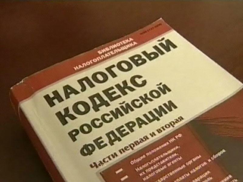 Россиян будут штрафовать за неуплату не начисленных налогов по новому закону
