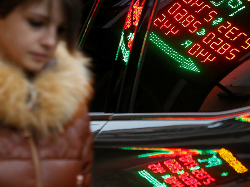 """Bloomberg: Россия - """"очевидный кандидат"""" для инвесторов в 2017 году"""
