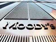Moody's заплатит властям США 864 млн за урегулирование скандала с рейтингами перед кризисом 2008 года