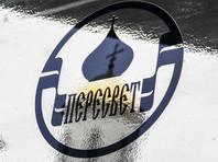 """""""Дыра"""" в капитале банка """"Пересвет"""" в декабре выросла на 30,5%"""