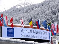 В Давосе открывается крупнейший экономический форум мира
