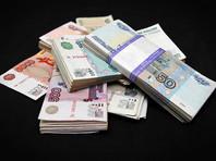 Российский резервный фонд за 2016 год сократился на 73,3%, то есть в 3,7 раза