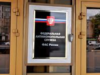 """ФАС возбудила дело против """"Почты России"""""""