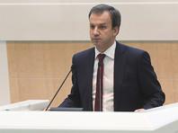 В правительстве решили не ограничивать расчеты за наличные, заявил Дворкович