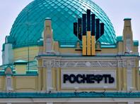 """Сообщалось, что продажа госпакета акций """"Роснефти"""" (19,5%) принесла в бюджет России почти 700 млрд рублей"""