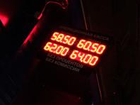 ЦБ РФ повысил официальные курсы доллара и евро