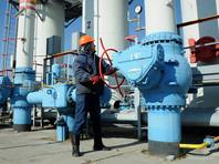 """""""Нафтогаз Украины"""" до решения Стокгольмского арбитража не будет  оплачивать счет  """"Газпрома"""""""