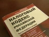 Россиян будут штрафовать за неуплату неначисленных налогов по новому закону