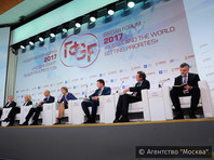 На VIII Гайдаровском форуме обсуждают явные угрозы и тайные надежды, низкие зарплаты и мигрантов, цены на нефть и на водку