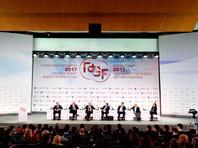 Участники Гайдаровского форума добровольно отказались и от политики, и от прогнозов