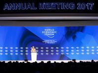 Центральной темой на форуме в Давосе стало избрание Трампа и российско-американские отношения