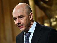 Глава Минфина связал улучшение перспектив рейтинга России со снижением зависимости от нефти