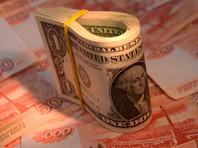 Доллар официально  подешевел на 78 копеек, евро - на 92