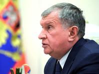 """Сечин: участники сделки по приватизации пакета акций """"Роснефти"""" войдут в историю"""