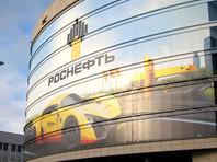 """Отчетность показала, что долги """"Роснефти"""" продолжают расти"""