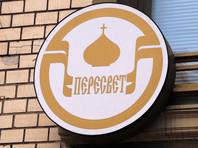 """ЦБ передал АСВ функции временной администрации банка """"Пересвет"""""""
