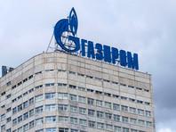 """В """"Газпроме"""" назвали цену на экспорт газа в  Евросоюз в 2017 году"""