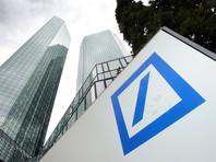 """New Yorker: после урегулирования дела Deutsche Bank в США и Британии """"остались вопросы"""""""