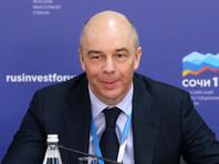 Силуанов: обсуждение дивидендов госкомпаний будет продолжено