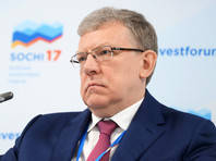Кудрин назвал условие достижения Россией экономического роста на 3-4%